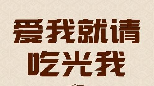 """当""""粒粒皆辛苦""""遇到""""煎饼卷大葱"""",山东美食有话说"""