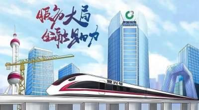 再提速!中國人壽為粵港澳大灣區建設注入金融動力