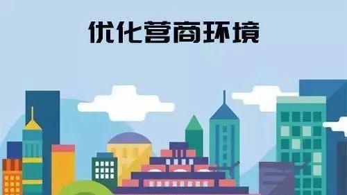 濟寧經濟開發區稅務局全鏈條服務 助力優化營商環境