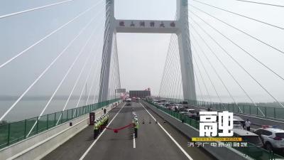 枣菏高速通车 湖区两岸互通只需十分钟