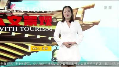 愛尚旅游-20200830