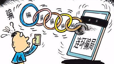 济宁市反诈骗中心紧急提醒:不要点击 不要回复 请即刻删除!