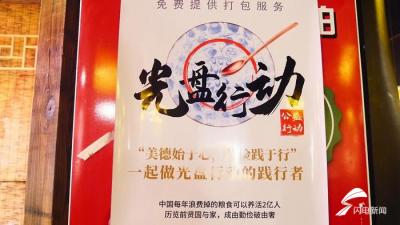 """闪电评论丨小米粒大民生!点餐要看""""肚子""""绝非""""面子"""""""
