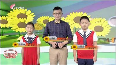 花儿朵朵-20200815
