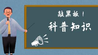 科技活动周|科普视频:地震来了怎么办?