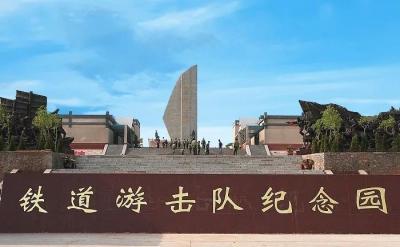 济宁这些地方被命名为市直机关党性教育基地 看看都是哪