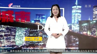 愛尚旅游-20200814