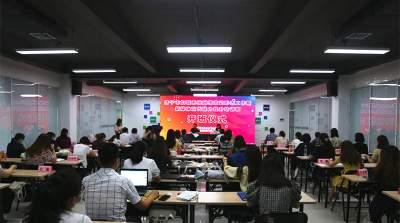 济宁市妇联系统网络意识形态工作暨新媒体宣传能力提升培训班正式开班