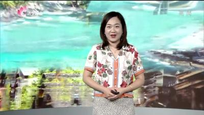 愛尚旅游-20200828