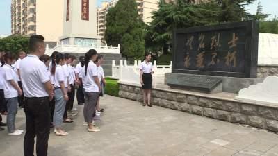情暖八一 军魂永驻|汶上县组织青干班学员到烈士陵园开展祭扫活动