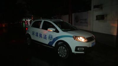 许庄街道加大环保夜查力度  防治大气污染
