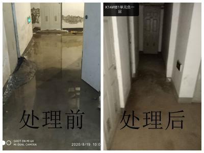 """小区地下车库年年""""闹""""水灾  百姓求助无门"""