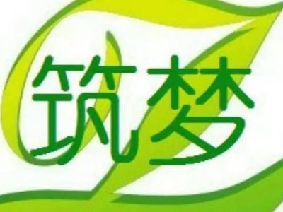 【地评线】鲁网网评:在基层筑梦,用青春建功