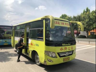 好事情!在濟寧這兩地,消防員可以免費乘坐公交