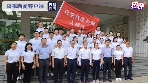 热评丨中央帮扶加上市民配合 香港战胜疫情终不会远