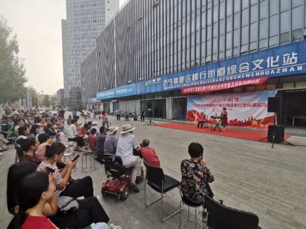 接地气聚人气 高新区文化惠民演出进农村、进社区