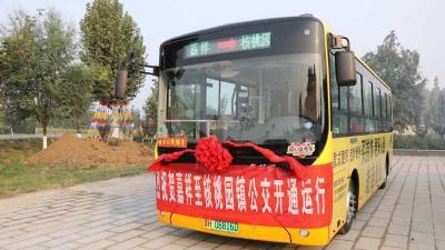 济宁与菏泽首条公交互通线路今日通车 单程票价3元