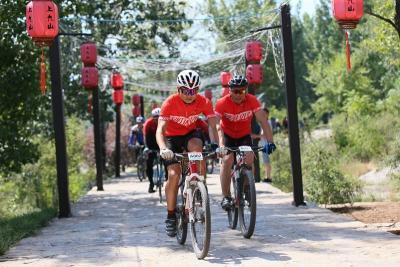 山東省全民健身運動會萬人騎行在鄒城上九山古村開賽