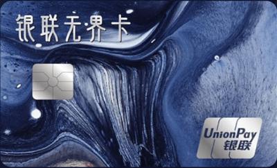 數字銀行卡時代漸近 實體卡面臨邊緣化?