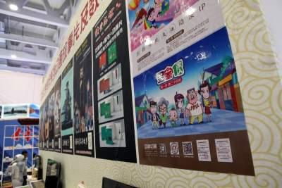 """孔孟大地的土壤上诞生一批动漫作品,擦亮""""济宁动漫""""品牌"""