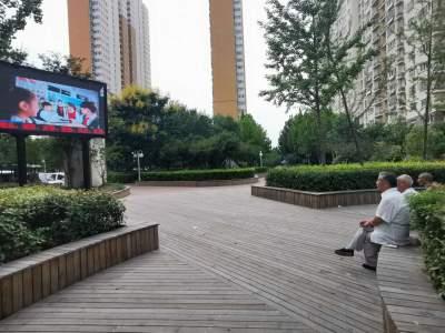济宁太白湖新区:LED大屏进社区 为居民生活添光彩