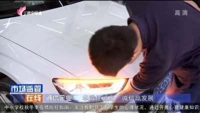 華勝任城店 誠信贏發展