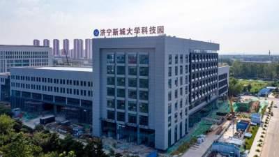 济宁新城大学科技园项目一期即将投入使用,二期已破土动工