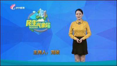 民生气象站20200919