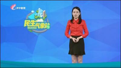 民生氣象站20200912