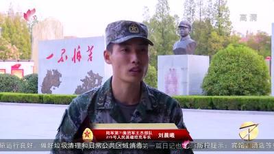 《天南地北濟寧兵》——劉晨曦