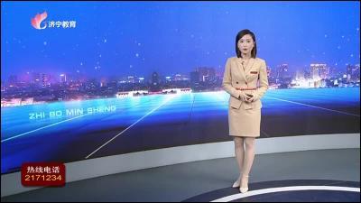 直播民生20200911
