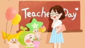 教師節組詩