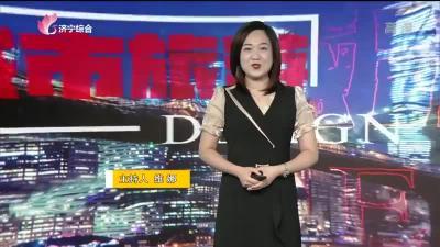 愛尚旅游-20200831