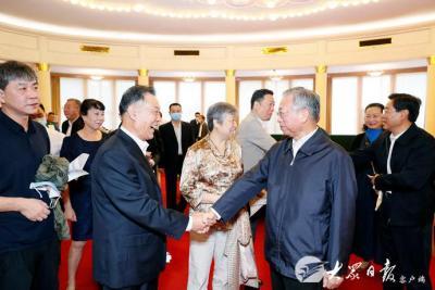 山东省举行纪念王芳同志诞辰100周年座谈会