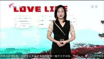 愛尚旅游-20200904