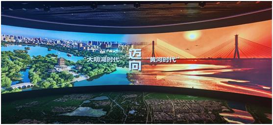 """【中国梦•黄河情】从大明湖时代迈向黄河时代 济南跑出高质量发展""""加速度"""""""