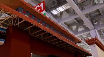 首届中国国际文旅博览会,这些文创产品首次亮相曲阜特装展区