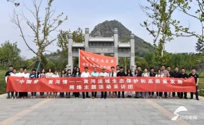 中國夢·黃河情|濟南華山的失落與再造!看黃河洼地如何重現鵲華美景 探索區域高質量發展新路子