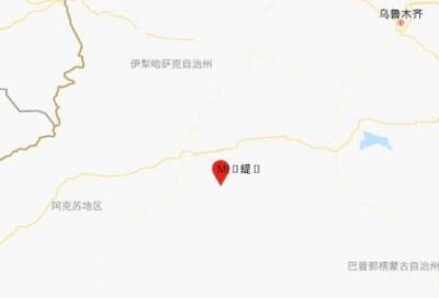 新疆阿克蘇地區庫車市發生4.9級地震 震源深度10千米
