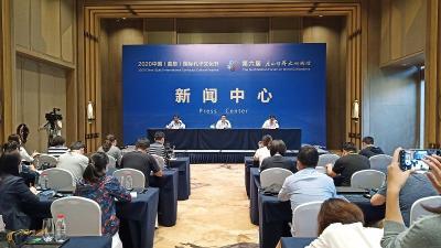 2020中国(曲阜)国际孔子文化节 第六届尼山世界文明论坛明天开幕