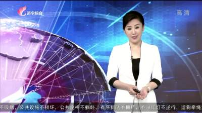 財金濟寧-20200905