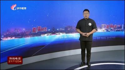 直播民生-20200914
