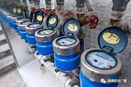 网友质疑自来水改造收费280元不合规 部门回应