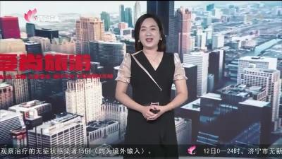 愛尚旅游-20200913