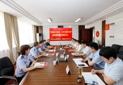 """深化警銀合作 省聯社濟寧審計中心創新推出""""銀車通""""業務"""
