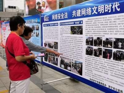 速來圍觀!濟寧市舉辦2020年國家網絡安全宣傳周集中宣傳活動