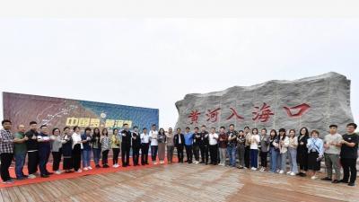 中国梦·黄河情 东营:黄河落天东入海,河海城共新生