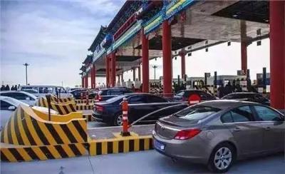 济宁境内新增高速收费站!位置公布