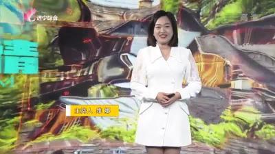爱尚旅游-20200921