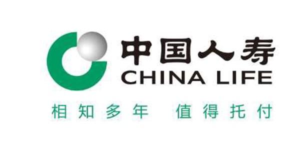 呵護健康!中國人壽聯袂醫療機構為患者打通就醫綠色生命通道